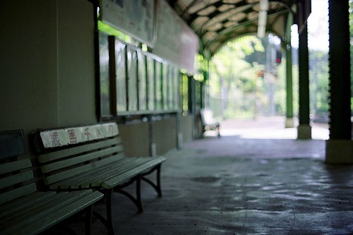 Bench at station