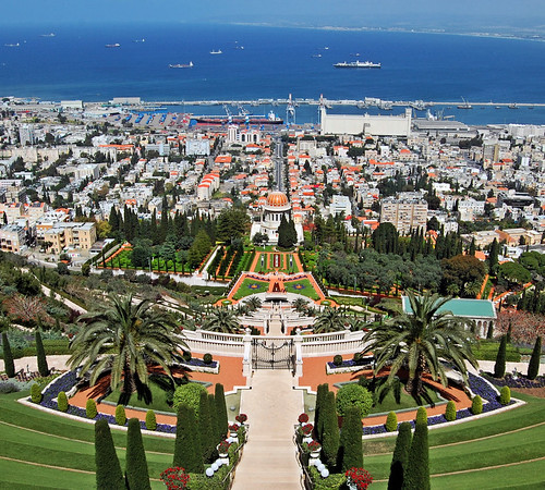 UNIVERSITY OF HAIFA Image