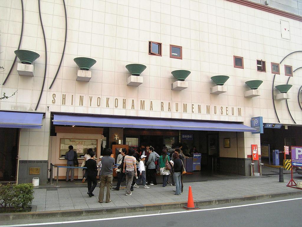 Yokohama Raumen Museum