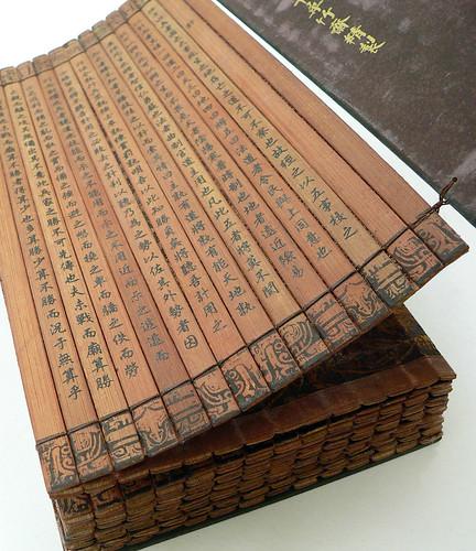 Bamboo_Book_binding