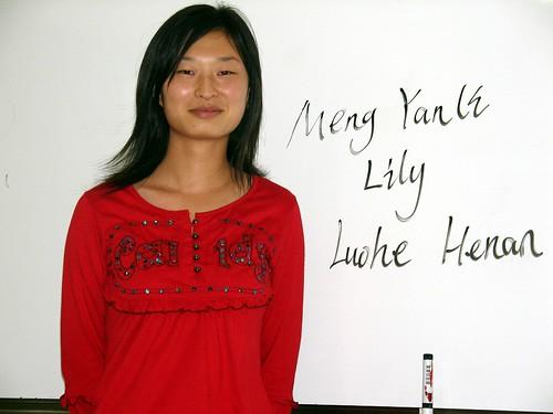 Meng Yan Li (Lily)