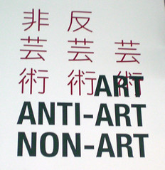 Art,-Anti-Art,-Non-Art-text