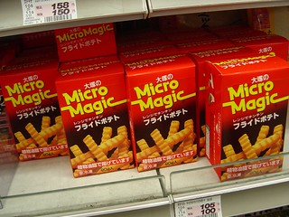 micro magic french fries