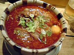 noodle(0.0), kimchi jjigae(0.0), bãºn bã² huế(1.0), lamian(1.0), jjigae(1.0), noodle soup(1.0), hot pot(1.0), sundubu jjigae(1.0), food(1.0), dish(1.0), haejangguk(1.0), laksa(1.0), soup(1.0), cuisine(1.0),