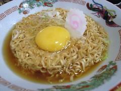 noodle, mie goreng, mi rebus, ramen, noodle soup, pancit, food, dish, chinese noodles, soup, cuisine, chinese food,