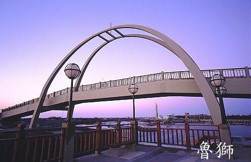 O050王功漁港生態景觀橋