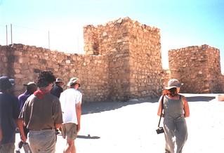 Arad Ruins
