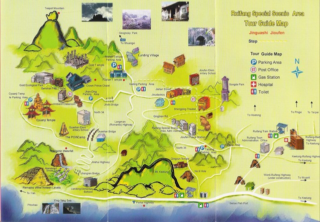 Ruifang Scenic Area Brochure (Inside)