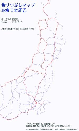 jr东日本路线搭乘记录
