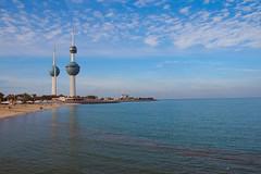 Kuwait Towers & Clouds
