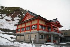 Photo:Shingon Temple, Wakkanai, Hokkaido By shinyai