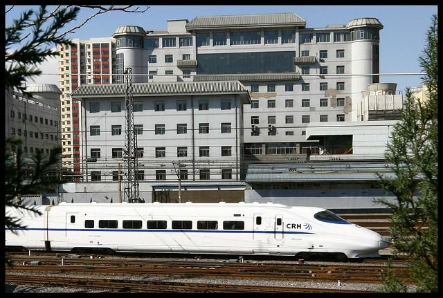 High Speed Train?