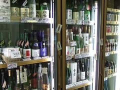 room, liquor store, pantry,