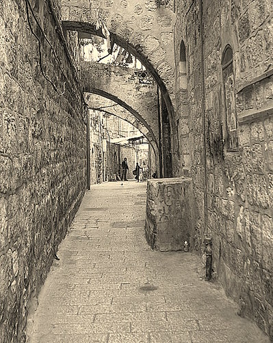 Arab Quarter: Old City, Jerusalem