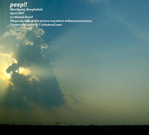 peep!! (Manikganj, Bangladesh)