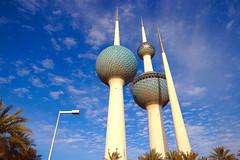 Wide Angle - Kuwait Towers