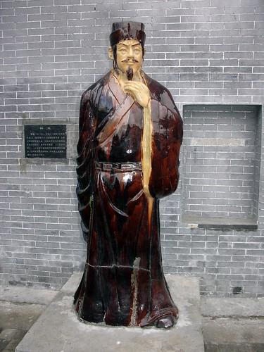 CHINA TAX AUTHORITY