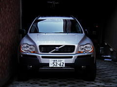 automobile(1.0), automotive exterior(1.0), sport utility vehicle(1.0), vehicle(1.0), volvo xc90(1.0), bumper(1.0), volvo cars(1.0), land vehicle(1.0), luxury vehicle(1.0),
