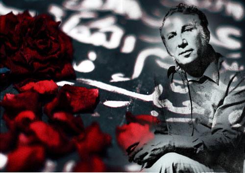 Poet name Nizar Qabbani