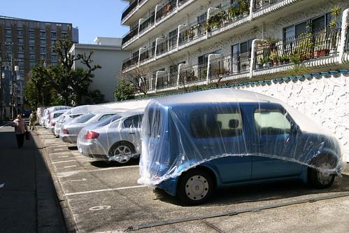 Nice Car Insurance photos