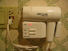 Hairdryer in the Hotel Room