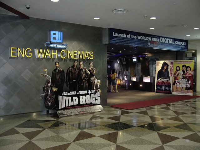 ENG WAH CINEMAs at Suntec City, Singapore | Flickr - Photo Sharing!