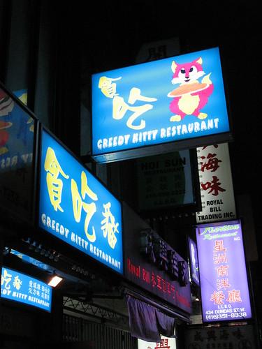 Cool Restaurant Names