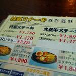 沖縄市泡瀬「ビッグハート泡瀬店」 ビッグハート泡瀬店