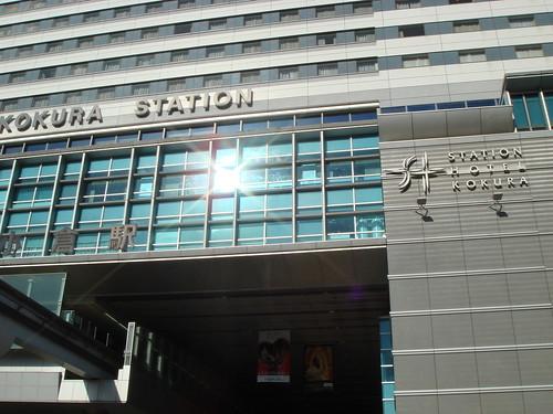Kokura Station
