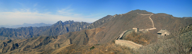 panorama muraille de  Chine