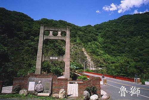 Y285廬山雲龍橋