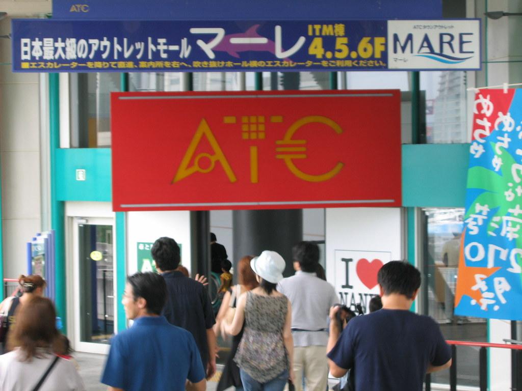 ATC Osaka