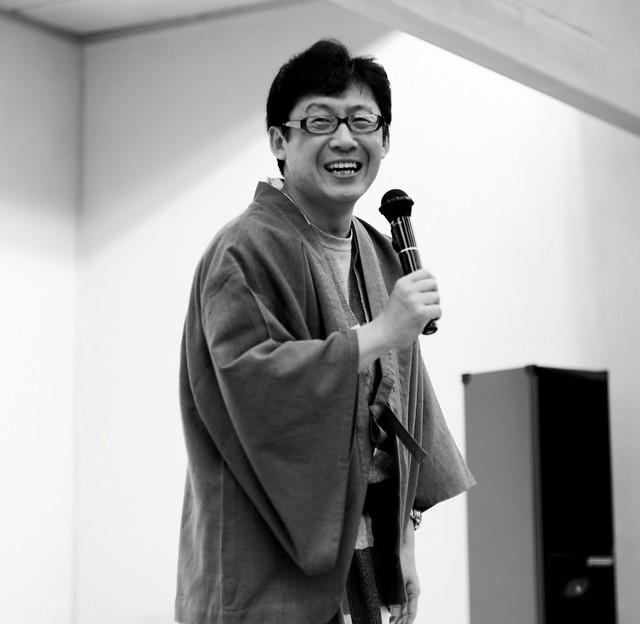 Header of Minoru Tanaka