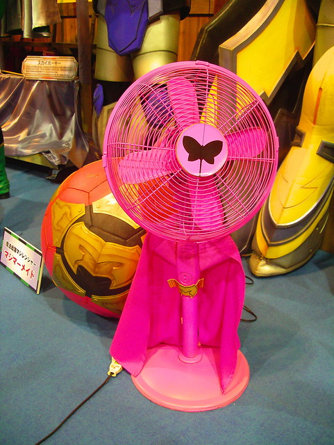 Pink Electric Fan : Pink electric fan flickr photo sharing