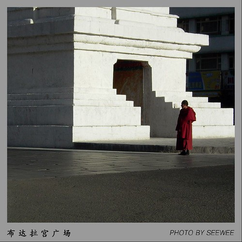 布达拉宫广场 The Potala Palace Plaza