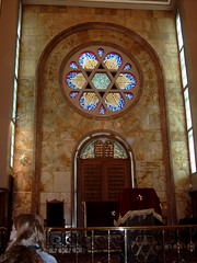 Turkish synagogue