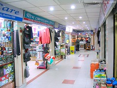 Vishal Shopping Mall