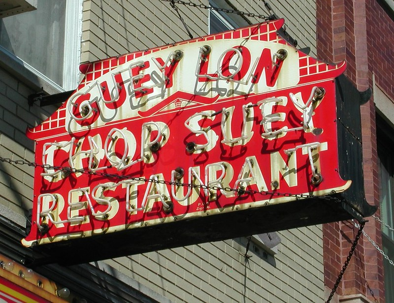 Guey Lon Chop Suey Restaurant Sign
