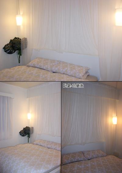 2005/02-2臥室整理後