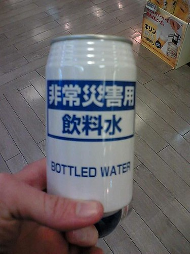 Bottled Water... in a can