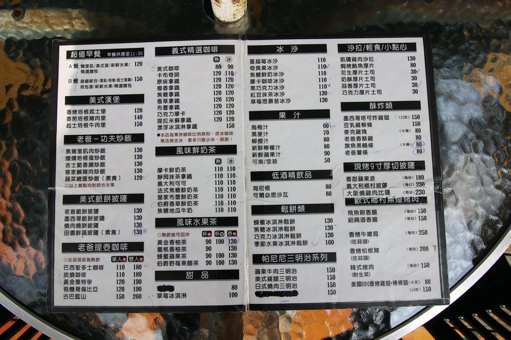 高雄小港老爸咖啡 (12)