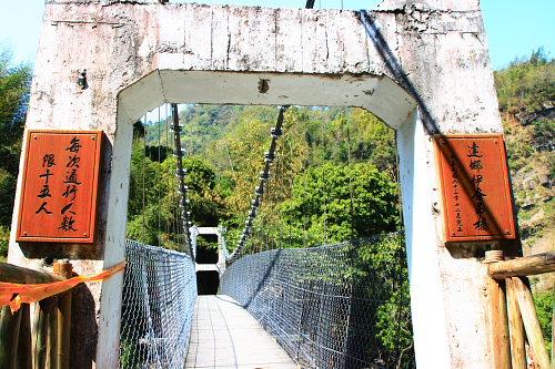 1Q60達娜伊谷吊橋