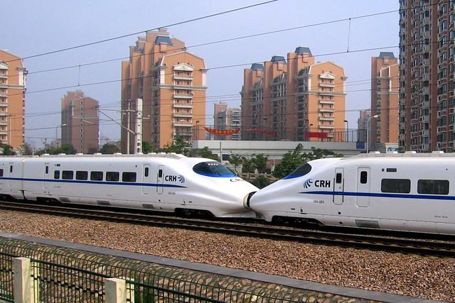 The N525 - Shanghai to Hangzhou - CRH - 上海 中国