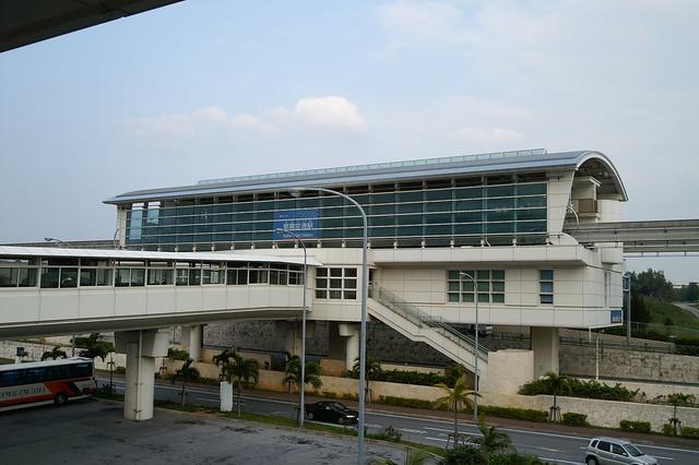 Naha Airport Station