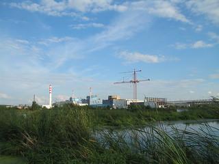 Nuclear Power Plant, Netishyn