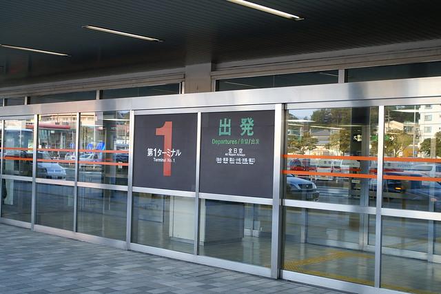 Fukuoka Airport Terminal 1 (FUK/RJFF)