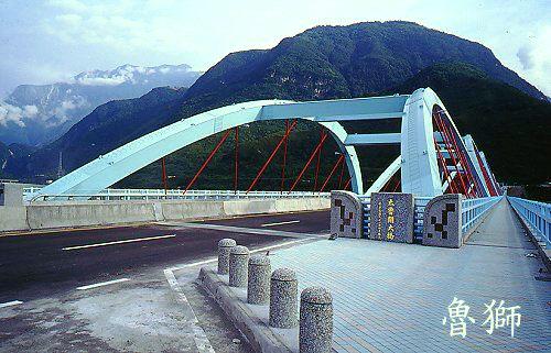 V104太魯閣大橋