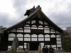 Tenryuji Temple