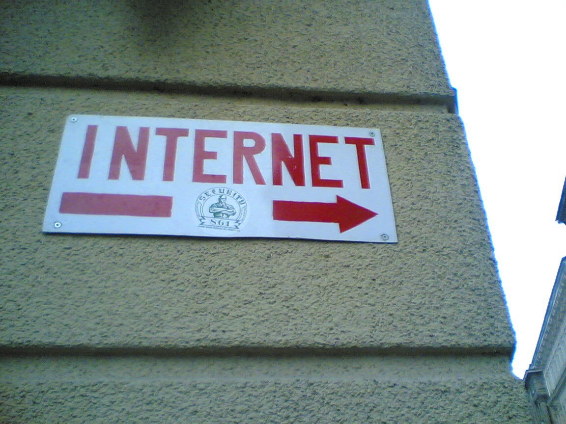 Надежный интернет и телевидение от IPnet