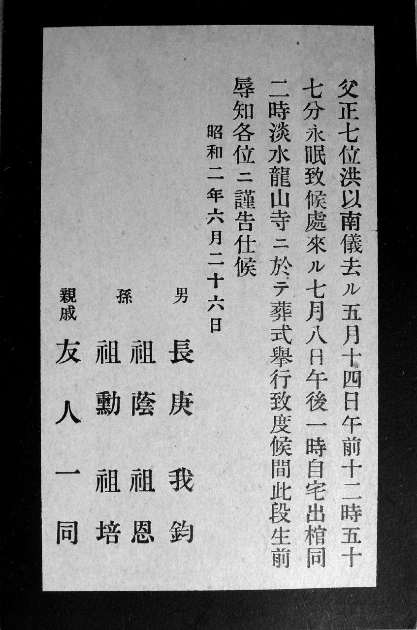card Hong10